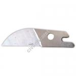 Bağ Makası Yedek Bıçak  Ag-L01Yb Al-Fa Green