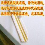 الشركة تبيع المنتجات من المواد البلاستيكية، ومرونة جيدة، من السهل لمس المسافة البادئة من التردد حول