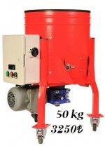 Devir Ayarlı Ceviz Soyma Makinesi (50 Kg)