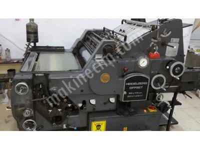 Satılık 2. El 52*72 HEIDELBERG POMPALI Fiyatları İzmir Ofset Makinası