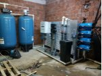 Su Arıtma Sistemlerieri