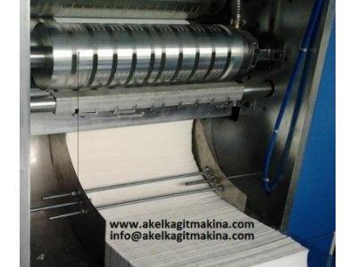 Satılık Sıfır Z Katlama Havlu Makinası Fiyatları İstanbul Z KAT,ZKATLAMA HAVLU,Z MAKİNASI,Z KATLAMA HAVLU MAKİNASI