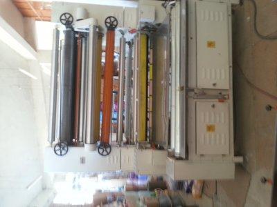 Satılık İkinci El Havlu Ve tuvalet kağıdı makinası Fiyatları Adana sarım makinası