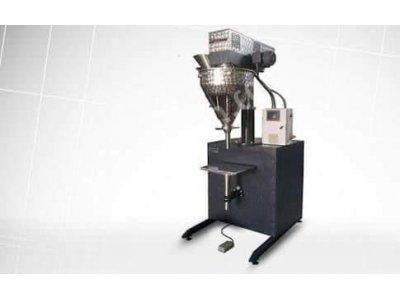 Satılık Sıfır Nişasta un Dolum Makinası Fiyatları Gaziantep Kahve  dolum makinasi