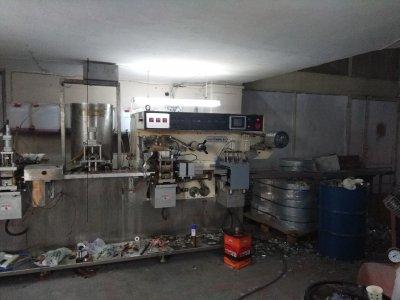 Satılık İkinci El Termoform Bal Reçel Dolum Makinesi Fiyatları İstanbul Termoform, ambalaj, dolum