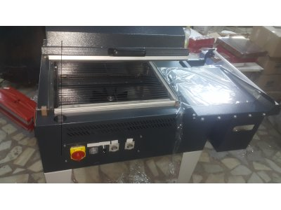 Satılık Sıfır Shrink Makinesi 2 Yıl Garantili Fiyatları İstanbul Srink makinesi, sirink, paketleme,shrink paket, kapaklı shrink, Shrink makine, yumurta makinesi,,şirink,ikincel,paketleme,makine,shrink makinesi,kapaklı shrink,küvezli sirink,shrink makinası,kırtasiye paket,yumurta paket,kitap paket,lokum paketleme