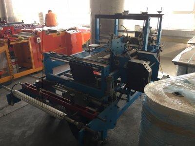 Satılık İkinci El Plastik Poşet Takviye Makinesi Fiyatları Ankara Takviye El Geçme Plastik Kesim Makinesi