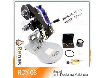 Satılık Sıfır Poşet Tarih Kodlama Makinası 3 Satır Fiyatları İstanbul tarih kodlama,kodlama makinası,tarih kodlama makinesi,kodlama sistemleri,manual kodlamam makinası,