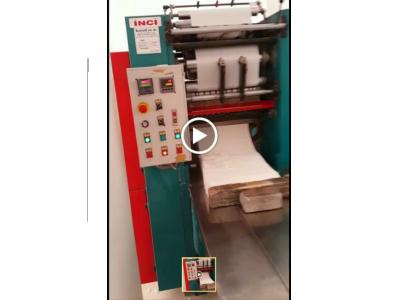 Satılık 2. El Kutu Mendil Makinası Fiyatları İstanbul peçete makinası