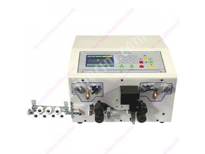 Satılık Sıfır MT-603-25 Otomatik Kablo Sıyırma ve Kesme Makinesi Fiyatları Ankara MT-603-25 Otomatik Tel Sıyırma Kesme Makinesi,kablo makine,multitech makina, kesme makinesi,kablo sıyırma makineleri, kablo soyucu