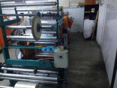 Satılık İkinci El 58 Lik 2.5 Cm Kesen Makine Fiyatları  Poşet kesim makinesi