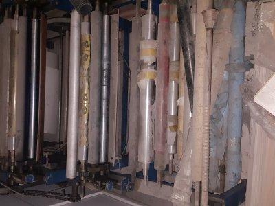Satılık İkinci El Flekso Baskı Makinası  Aambalaj Kkağıdı İiçin Fiyatları  Flekso, baskı makinesi, baskı makinası, baskı,