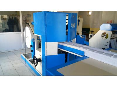 Satılık İkinci El Satılık Peçete Makinaları Fiyatları Çanakkale peçete makinası