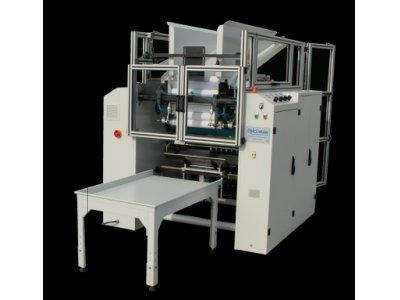 Satılık Sıfır Stretch Film Sarma Makinası Fiyatları İstanbul streç sarma makinası,streç aktarma makinası,gerdirmeli streç sarma makinası,prestretch