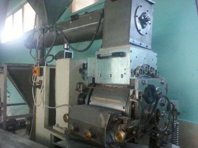 Satılık 2. El Sıfırdan Farksız Küp (kesme,kıtlama) Makinesi Fiyatları Bursa küp şeker makinası, şeker katlama, şeker kıtlama