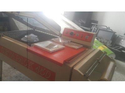 Satılık 2. El İkinci El Shrink Makinası Fiyatları Konya Shrink makinesi,şirink,paketleme makinasi,,kapaklı shrink,otomatik shrink ,ikinciel shrink,shrink makina,paketleme,şirik,maripak,kapaklı shrink,küvezli shrink,yumurta paketleme,lokum paketleme,puzzle, çikolata paketleme,şeffaf film paketleme
