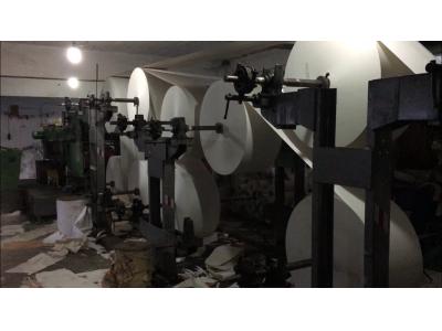 Satılık 2. El Jagenberg - Convo Kağıt/Karton Ebatlama Makinası Fiyatları Karaman Kağıt ebatlama, bobin dilme, jagenberg, sheeter, roll to sheet paper cutter