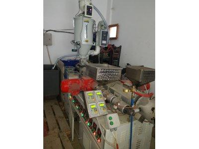 Satılık İkinci El Kangal Boru Makinası Fiyatları  makine, plastik makinesi, içme suyu borusu makinesi, sofuoğlu plastik, imalat, kangal
