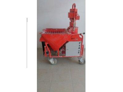 Sıva Makinaları ( Kiralık - Servis - Satış )