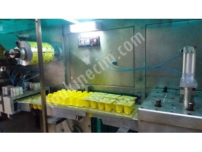 Quark And Cream  Cheese Filling Machines(20-40Gr) For Sale