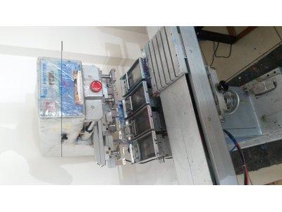 Satılık İkinci El 4 Rrenkli  Tampon Baski  Mmakinasi Fiyatları İstanbul kalem çakmak baskı makinesi, cam baski makinesi, tampon baskı makinesi, imalat ürün baskı makinesi