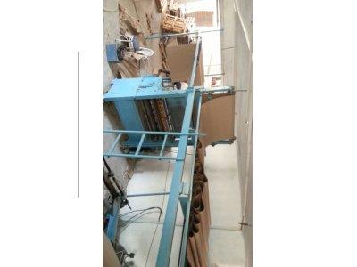 Satılık İkinci El Ambalaj Makinaları Fiyatları Karaman ondüla üretim hattı