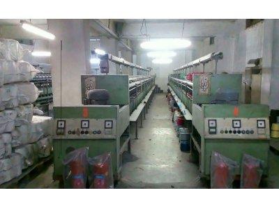 Satılık İkinci El 4 Adet Hamel Büküm Ve 1 Adet Metler Katlama Makinası, Sahibinden Acilen Satılık. Fiyatları İstanbul hamel büküm makinası, büküm makinası, hamel iplik büküm makinası, hamel iplik katlama makinası, metler iplik aktarma makinası, metler aktarma makinası, 2 el büküm makinası, 2 el iplik aktarma makinası, iplik aktarma makinası