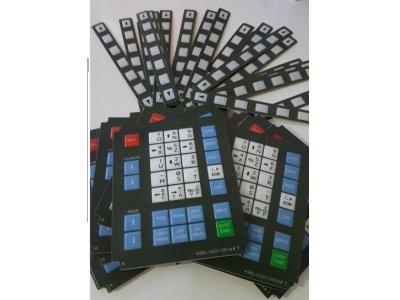 Satılık Sıfır Cnc Torna Fanuc Tuş Takımı Pedi Fiyatları İstanbul Fanuc key ped, Fanuc key sheet,FANUC O-T tuş takımı pedi , fanuc klavye ,A989L-0001-0518#T
