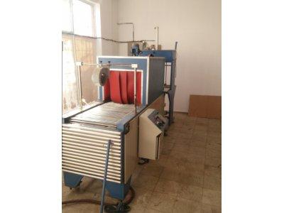 Satılık İkinci El Shirink Makınası Tuel 2 El Temiz Fiyatları Balıkesir shirink makinası,ambalaj makinası, şirink makinesi