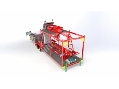 Vakumlu Silaj Ve Küspe Paketleme- Tk 2500 Kompakt - Silage And Sugar Beet Pulp Packing Machine