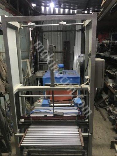 Shrink Makinesi Makine Tertemiz Sıfır Gibi Fırsat Uygunlukta
