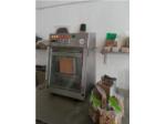 Dikey Vakumlu Paketleme Makinesi - İnvac