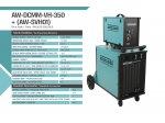 350 Amper Gazaltı Kaynak Makinesi