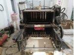 Heidelberg Kazanlı 54*72 Kağıt Kesme Makinası