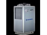 Su Soğutma Cihazları/chiller