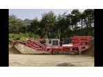 Used Sandvik Qi340 Mobile Crusher
