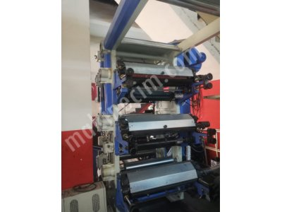 For Sel Second Hand (Used) Bag Machine