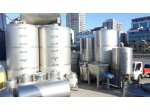 Stainless Mixer Mixer Tank Boiler Detergent Soap Shampoo Chemical Mixing Machines
