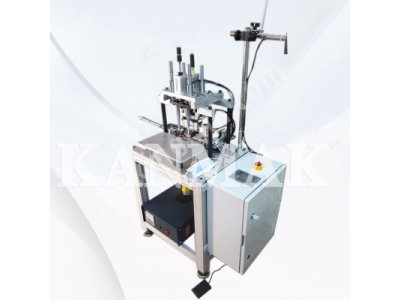 Ultrasonic Mask Machine