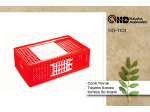 Poultry Transport Box Hd-1101