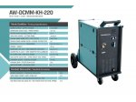 Aw-dcmm-kh-220 Kaynak Makinası